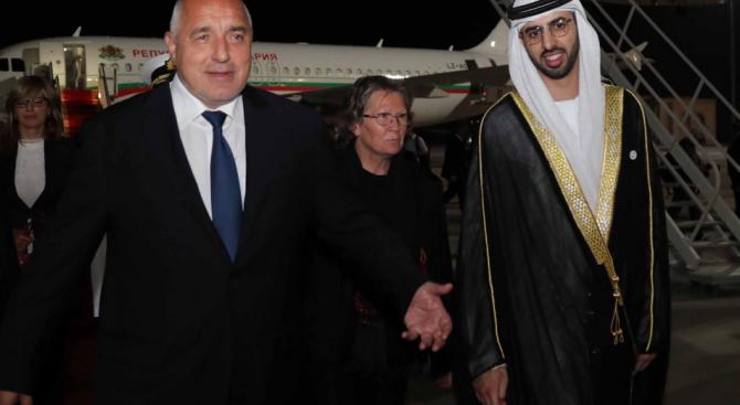 Министър-председателят Бойко Борисов пристигна снощи в Обединените арабски емирства (ОАЕ).