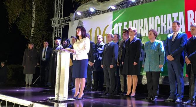 Председателят на Народното събрание Цвета Караянчева и народни представители участваха