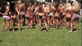 Секс фестивал на Карибите предлага наркотици, алкохол и проститутки