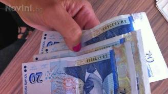 Надзорът на НОИ обсъжда актуализация на пенсиите с 5,7% от юли догодина