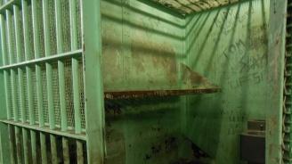 """""""За"""" или """"против"""" връщането на смъртното наказание"""