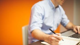 Малките и средни фирми могат да кандидатстват за ваучери, с които да започнат процедура за излизане на капиталовия пазар