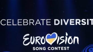 """БНТ се отказа от """"Евровизия"""""""