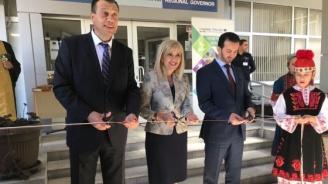 Предстои подписване на Меморандум за разбирателство между регионалните министерства на България и Македония