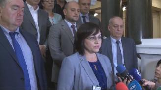 БСП внесе вота на недоверие (видео)