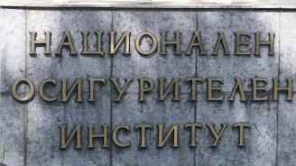 Надзорният съвет на НОИ утвърди проектобюджета на ДОО за 2019-а