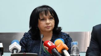 """Теменужка Петкова: Няма да има съкращения в Мини """"Марица Изток"""""""