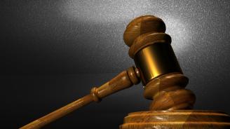 Разследват незаконно държане на боеприпаси в банков сейф