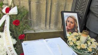 ЕК не постави Виктория Маринова в списъка на журналистите, загинали заради работата си
