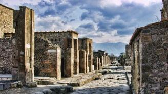 Находка в Помпей говори за друга дата на гибелта на града
