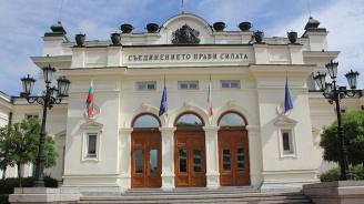 Парламентът ще гласува Доклада за състоянието на националната сигурност през 2017 година