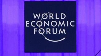 СИФ: САЩ са най-конкурентната икономика в света за първи път от 2008 година