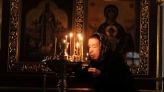 Руска медия за конфликта около украинската църква: Самоизолирахме се