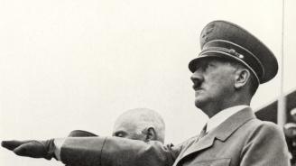 ЦРУ: Адолф Хитлер е бил импотентен бисексуален садомазохист