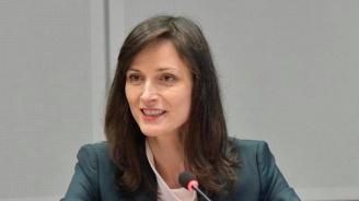 Мария Габриел: Европа иска бързи и измерими резултати в борбата с фалшивите новини