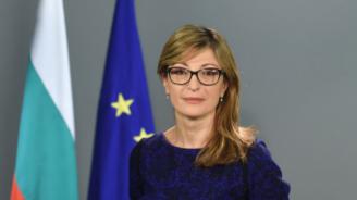 Министър Захариева се срещна с председателя на Организацията за европейско публично право