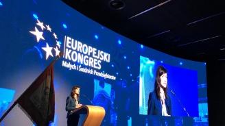 Мария Габриел: Нуждаем се от повече центрове за цифрови иновации