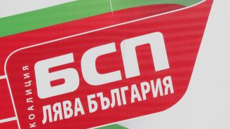 От БСП осъдиха атентата в Крим