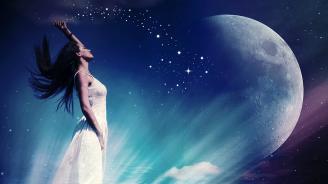 Астро: Луната във Водолей предразполага човек към доброжелателно отношение
