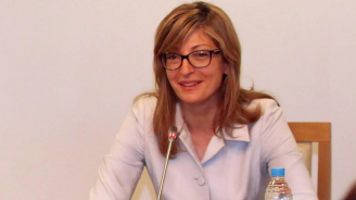 Захариева ще открие 7-ия годишен форум на Стратегията на Европейския съюз за Дунавския регион
