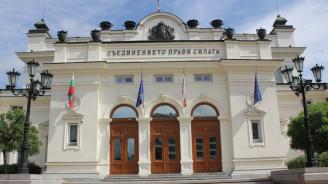 Парламентът започна заседанието със закъснение, поради липса на кворум