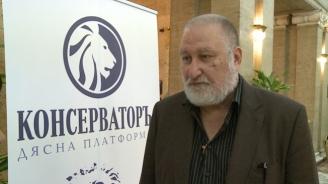 Иван Стамболов - Сула: Европа трябва да се обедини около тези ценности, които са я създали (видео)