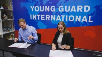 АБВ - Младежи подписаха меморандум за сътрудничество с младежите на Единна Русия