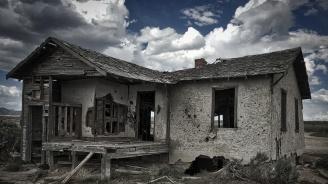 60% от територията на България става демографска пустиня до 2030 г.