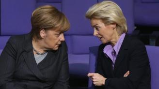 Погнаха спряганата за наследничка на Ангела Меркел Урсула фон дер Лайен за далавери