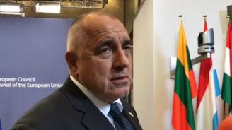 Борисов: Всяка държава трябва да инвестира в опазване на своите граници (видео)