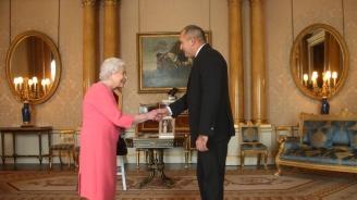Румен Радев покани кралица Елизабет Втора в България (снимки)