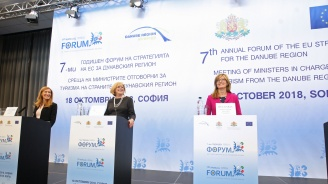 Екатерина Захариева: Тази година бе най-важната за България