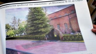 """Правят реплика на откритата късноантична гробница на ул. """"Московска"""" (снимки)"""