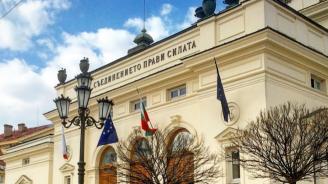 """В НС ще се проведат разисквания по вота на недоверие на тема """"Здравеопазване"""" към кабинета """"Борисов"""" 3"""