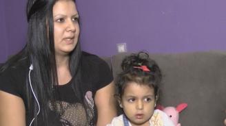 4-годишно дете страда от рядко генетично заболяване и има нужда от спешна чернодробна трансплантация