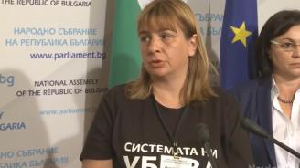 Майките на деца с увреждания скочиха срещу Валери Симеонов (видео)