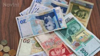 Млада жена задигна пари от частен дом