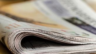 """Оставиха погребален венец и отрязана агнешка глава пред редакцията на """"Новая газета"""""""