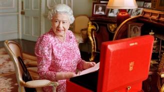Какви подаръци е получавала през годините Елизабет II