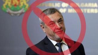 """Фейсбук скочи срещу Валери Симеонов, хиляди му искат оставката заради """"кресливите жени"""" (снимки+видео)"""