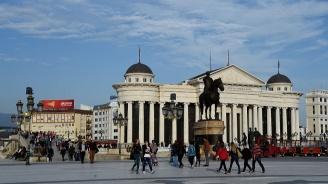 ВМРО-ДПМНЕ изключи депутатите си, гласували за промяна на името на Македония