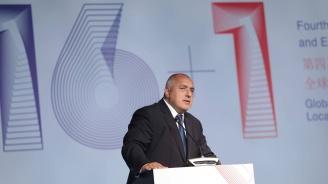 Борисов: Живеем в много тревожен свят (снимки+видео)