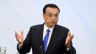"""Китайският премиер Ли Къцян поздрави участниците в Четвъртата среща на местните лидери на страните от Инициативата """"16+1"""""""