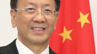 """Цао Дзиенмин: Сътрудничеството """"16+1"""" става все по-силно, резултатите вече са видими за хората"""