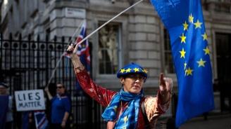 Хиляди хора протестират в Лондон, искат нов референдум за Брекзит