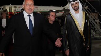 Борисов вече е в Обединените арабски емирства (снимки)