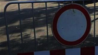 Заради протест днес ще бъдат блокирани три важни пътни артерии в София