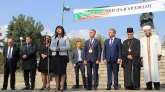 Цвета Караянчева участва в честванията по повод Деня на Кърджали