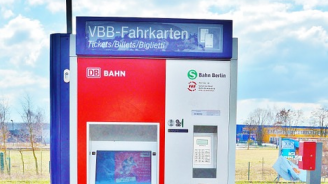 Автомат за билети експлодира и уби мъж в Германия