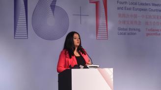 Лиляна Павлова: Първите бизнес проекти с финансиране от Китай тръгват в началото на 2019 година